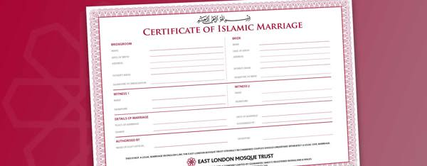 Islamic marriage at ELM