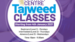 Tajweed Classes for Sisters Only