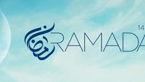 Ramadan Timetable 2020 now available